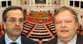 Ανοίγεται συζήτηση για Βουλή 250 βουλευτών