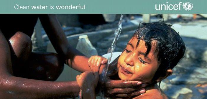 Έκκληση από UNICEF