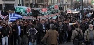 Συγκέντρωση αγροτών στην Αθήνα