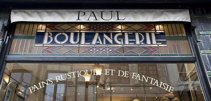 Η αλυσίδα Paul στην «καρδιά» της πόλης