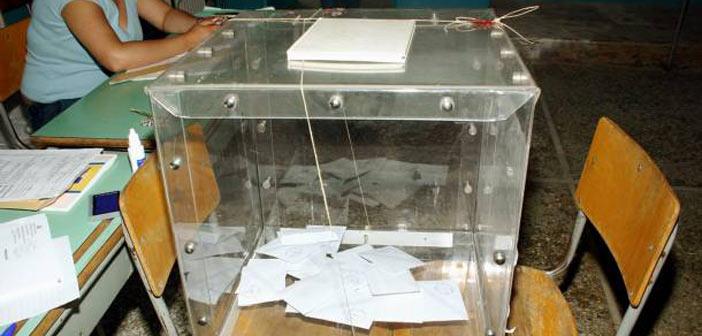 Εκλογικά τμήματα Δήμου Βριλησσίων για τις εθνικές εκλογές