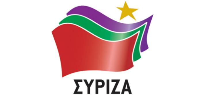 Η Ο.Μ. ΣΥΡΙΖΑ συζητά τις προγραμματικές δεσμεύσεις Αλ. Τσίπρα