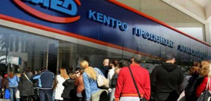 ΟΑΕΔ: Καταργεί τις ουρές, όχι την ανεργία