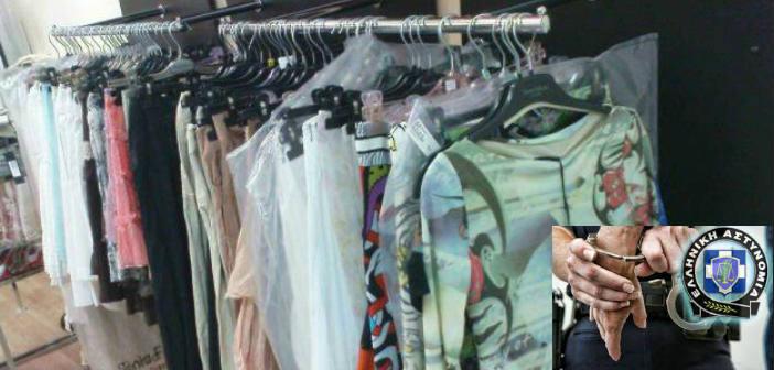 3d0d9352c41 Έκλεβαν ρούχα από καταστήματα σε Μαρούσι & Πειραιά - Ενυπόγραφα