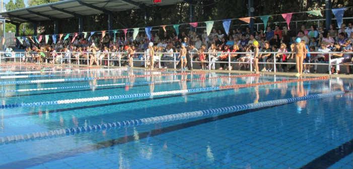 13οι Διαδημοτικοί Αγώνες Κολύμβησης