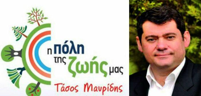 Τ. Μαυρίδης: «Ας παραμερίσουμε τις αντιθέσεις στο Δ.Σ.»