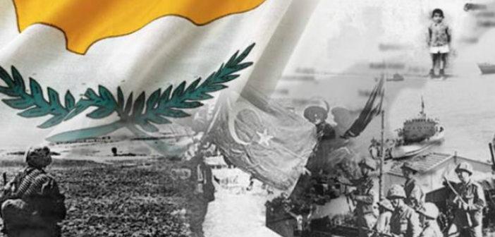 Επετειακή εκδήλωση για την Κύπρο στο δημαρχείο Κηφισιάς