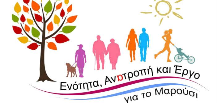 Ενότητα: «Απαξίωση των δημοτικών υπηρεσιών, δουλειές για… συνεργάτες»