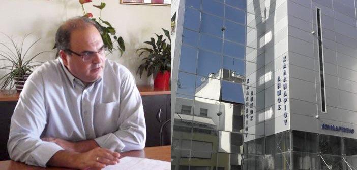 Δήμος Χαλανδρίου για τα θέματα Παιδείας: Το υπουργείο να επανεξετάσει τη στάση του