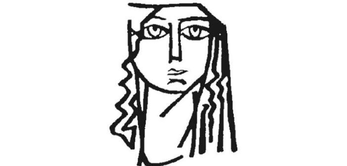 Εκλογοαπολογιστική συνέλευση του Συλλόγου Γυναικών Χαλανδρίου