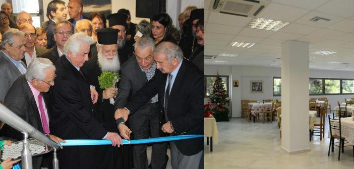 Εγκαινιάστηκε το Κέντρο Κοινωνικής Πρόνοιας & Φροντίδας Πεντέλης