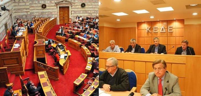 Κοινή συνεδρίαση ΚΕΔΕ και ΠΕΔ για τον κρατικό προϋπολογισμό