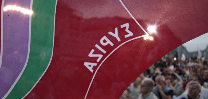 ΣΥΡΙΖΑ Λυκόβρυσης – Πεύκης: «Η κυβέρνηση δεν κάνει ούτε βήμα πίσω»