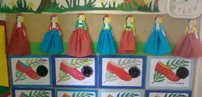Εκδηλώσεις για την 25η Μαρτίου στους Παιδικούς Σταθμούς Αγ. Παρασκευής