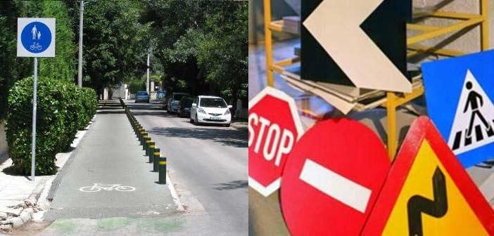 Κυκλοφοριακές ρυθμίσεις στην Κηφισιά από 17/11 έως 21/11 – Ποιοι δρόμοι επηρεάζονται