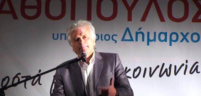 Γ. Σταθόπουλος: Δεν συμφωνούμε με τον τρόπο διαμαρτυρία του «Ρουβίκωνα»