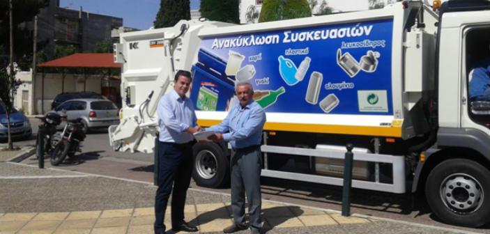 Στους δρόμους… βγαίνει το νέο όχημα συλλογής ανακύκλωσης Δήμου Πεντέλης