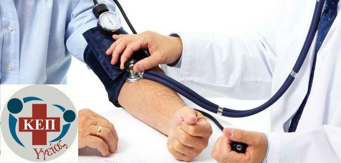Εγκαίνια ΚΕΠ Υγείας Αγ. Παρασκευής & ημερίδα για την προληπτική ιατρική