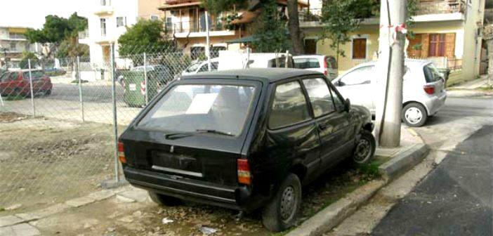 Πρόγραμμα απομάκρυνσης εγκαταλελειμμένων οχημάτων στο Χαλάνδρι