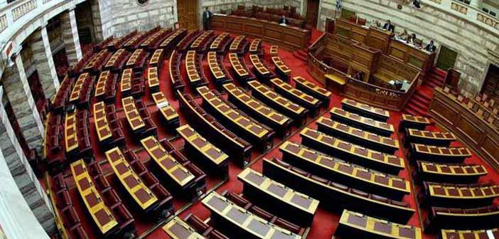 Οι 300 της νέας Βουλής