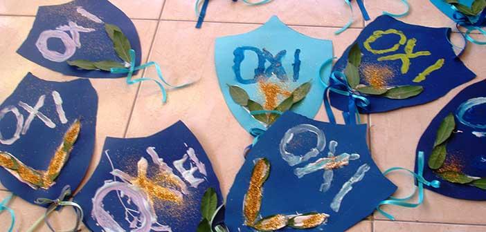 Πώς θα πραγματοποιηθεί φέτος ο εορτασμός της 28ης Οκτωβρίου στον Δήμο Φιλοθέης-Ψυχικού