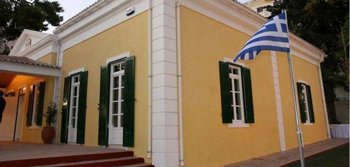 Διαδραστική παρουσίαση παραμυθιού στη Βορέειο Βιβλιοθήκη Δήμου Αμαρουσίου