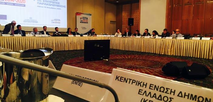 Οι 3 προτάσεις της ΚΕΔΕ για την υλοποίηση του ΕΣΠΑ 2014 – 2020