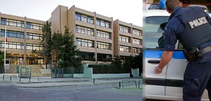 Φάρσα αποδείχθηκε το τηλεφώνημα για βόμβα στην Ελληνογαλλική Σχολή
