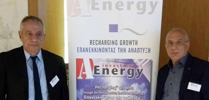 Ο ΣΒΑΠ στο επενδυτικό Forum για το Φυσικό Αέριο και την Ανάπτυξη