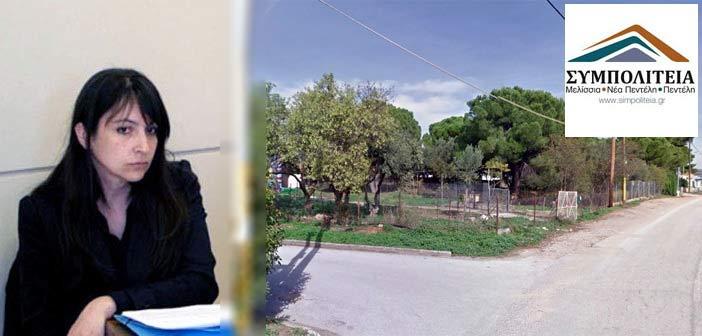 Συμπολιτεία: Προβληματική η σήμανση στην οδό Ιάσωνος