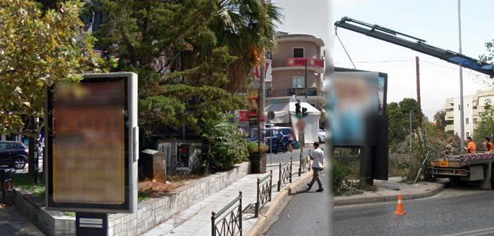 «Καθαρίζει» με τις διαφημιστικές πινακίδες ο Δήμος Χαλανδρίου