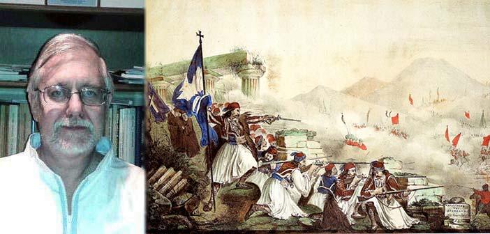 Γ. Κουτσικάκης: Ούτε να αγιοποιείται, ούτε να δαιμονοποιείται η Επανάσταση