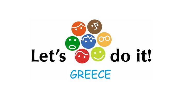 Συμμετοχή Δήμου Παπάγου – Χολαργού στη δράση «Let΄s do it Greece»