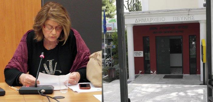 Το mail που δεν έφθασε ποτέ και η επιστολή της κας Β. Νικολαροπούλου στο «Ε»