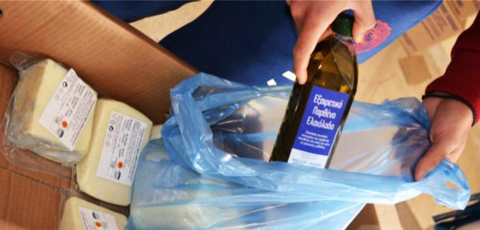 Διάθεση προϊόντων από το Κοινωνικό Παντοπωλείο Δήμου Πεντέλης στις 28 & 29 Νοεμβρίου