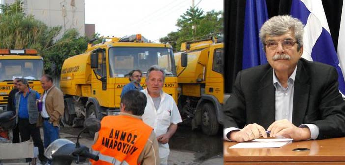 Ενότητα: Συνάντηση με το Σωματείο Εργαζομένων Δήμου Αμαρουσίου