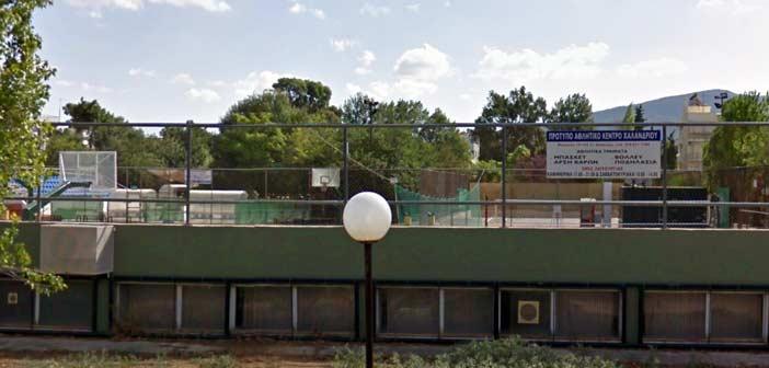 Διαμαρτύρεται το ΠΑΚΧ για την έλλειψη νερού στο αθλητικό κέντρο «Αποστολοπούλου»