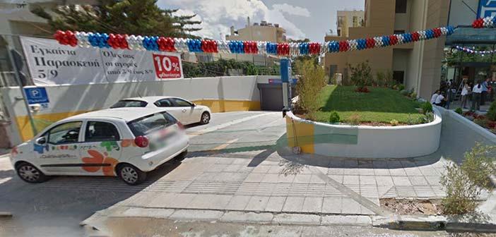 Δήμος: Η αλήθεια για τη δωρεά & χρήση του πάρκινγκ της Χατζηαντωνίου