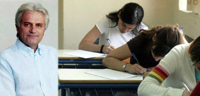 Γ. Σταθόπουλος: Η συμμετοχή στις πανελλαδικές εξετάσεις απαιτεί ψυχραιμία, θάρρος και καθαρό μυαλό