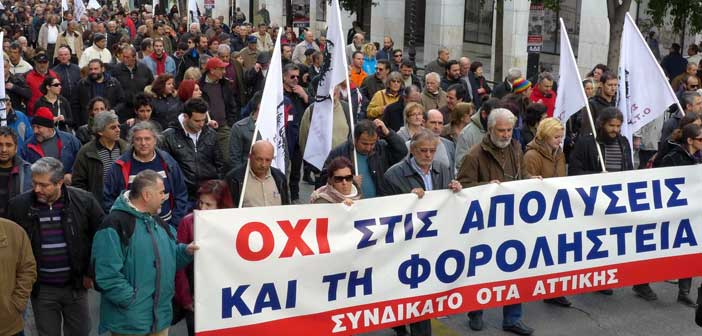 Συνδικάτο ΟΤΑ Αττικής: Συγκέντρωση διαμαρτυρίας την Τετάρτη 15/9 στο υπουργείο Εσωτερικών