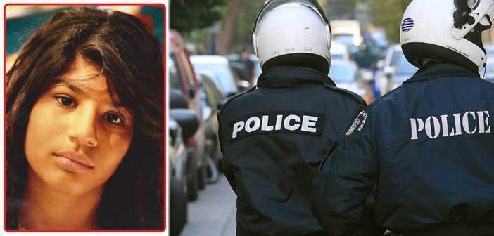 Βρέθηκε η 16χρονη που είχε εξαφανιστεί από το σπίτι της στο Μαρούσι