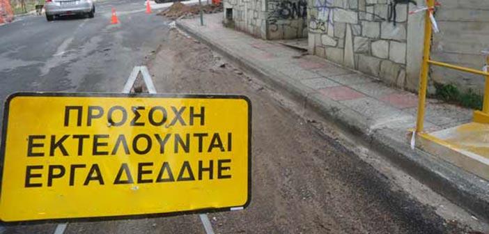 Χωρίς ρεύμα θα μείνουν την Κυριακή 31/5 κάτοικοι περιοχών σε Βριλήσσια, Μαρούσι και Μεταμόρφωση