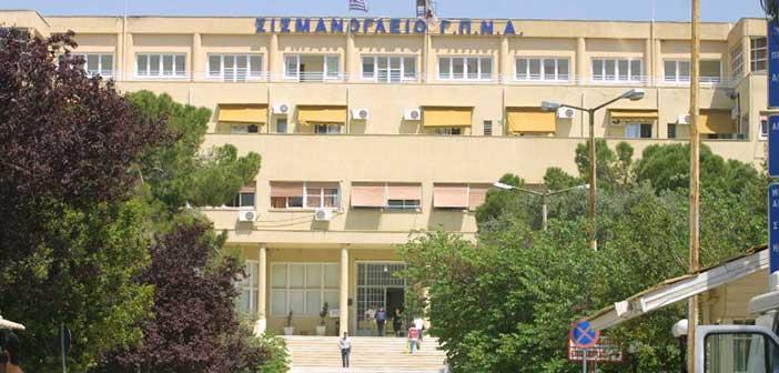 Φύλαξη στην Ψυχιατρική Κλινική του Σισμανογλείου ζητεί ο δήμαρχος Αμαρουσίου