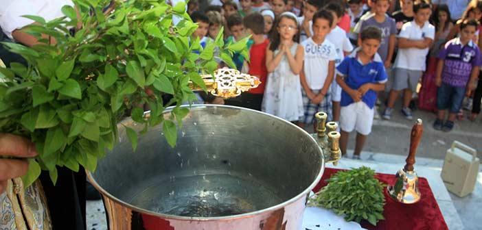 Πρόγραμμα τέλεσης αγιασμού στα σχολεία Παπάγου και Χολαργού