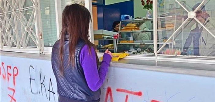 Αλλάζει το διατροφικό μενού στα σχολικά κυλικεία της Β. Αθήνας