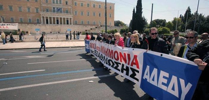 Ο Σύλλ. Εργαζομένων Δήμου Χαλανδρίου συμμετέχει στην απεργία της Πέμπτης