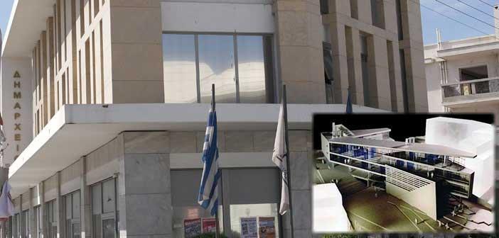 Ψηφίστηκε η σύμβαση ανέγερσης δημαρχείου – Ξεκινούν οι διαδικασίες δημοπράτησης