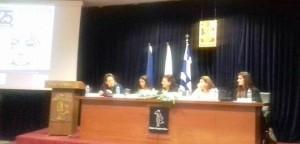 Εκδήλωση για την εξάλειψη της βίας κατά των γυναικών, στο δημαρχείο Αμαρουσίου