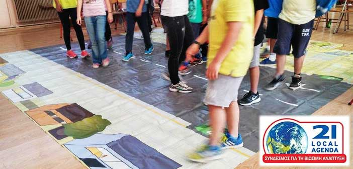 ΣΒΑΠ: Πρόγραμμα κυκλοφοριακής αγωγής σε σχολεία Δήμου Κηφισιάς