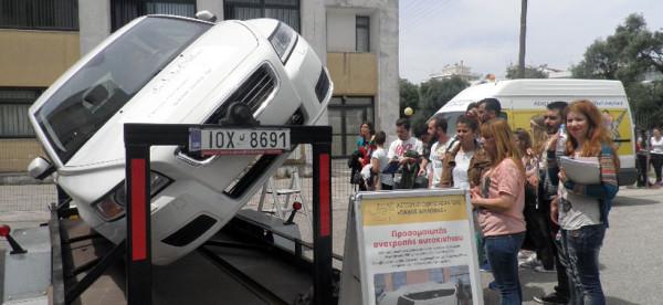 Εκπαίδευση μαθητών στην ασφαλή οδική συμπεριφορά στον Δήμο Αγ. Παρασκευής